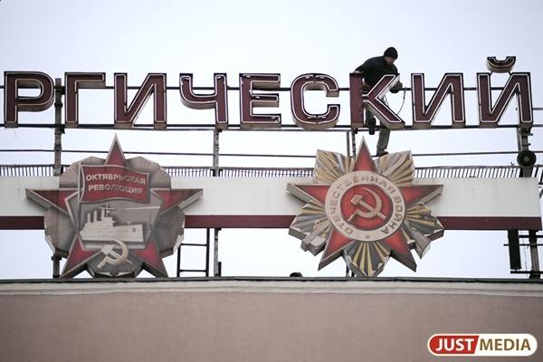 Тяжелая промышленность Среднего Урала от вступления в ВТО не пострадает, уверены эксперты