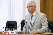 Андрей Корюков: неплохое исполнение бюджета в первом полугодии — лишь видимость