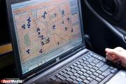 Проверка связи! Тестируем качество сети 3G в городе у трех федеральных операторов