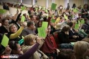 «Это бюджет не выживания, а медленного смирения». Жители Екатеринбурга вынесли свой вердикт бюджету Свердловской области
