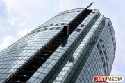 Уральские эксперты не прогнозируют падения рынка деловых центров и резкого снижения арендных ставок в 2015 году
