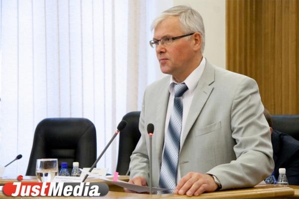 Бюджет Екатеринбурга получился «на грани» из-за предельно дефицитного бюджета области: «Если инфляция превысит прогнозы, придется резать расходы»