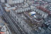 «Зло для города». Мэрия и девелоперы намерены очистить Екатеринбург от общаг, выдаваемых за апартаменты