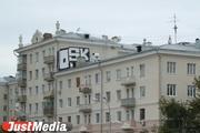Тупиковая ситуация. Квартиры в центре Екатеринбурга невозможно продать из-за некомпетентности сотрудников МУГИСО и Росреестра