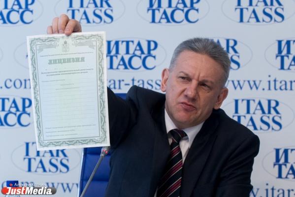 «Халявы на экзамене нет». Свердловские управляющие компании сдают «жилищно-коммунальный ЕГЭ»: кто-то за шесть минут, кто-то за полтора часа