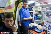 Уральские спасатели смогут быстрее добираться до мест ЧП. В Екатеринбурге открылся новый Центр медицины катастроф. ФОТО