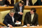 Свердловские депутаты предлагают назначать коллег замами министров и избавлять область от тюменцев—«вредителей»