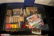 Кризис на рынке печатных СМИ: екатеринбургские журналы находятся на грани выживания из-за подорожания бумаги