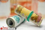 Антикризисные меры. Уральские предприниматели жалуются на повышение ставок по действующим кредитам