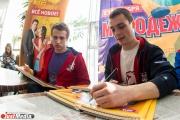 Актер «Молодежки» признался, что хотел бы жить в Екатеринбурге