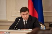 Губернатор Куйвашев свалил инвестиционные промахи на муниципалитеты