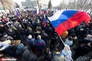 В Екатеринбурге прошли две акции памяти Немцова. На одной из них задержали юного блогера