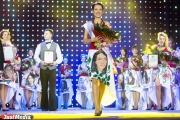 Частушки, песни военных лет и свадьба. В Екатеринбурге выбрали «Красу Свердловской магистрали»
