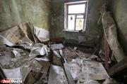 «Замурованные окна, сырость и трещины по несущим стенам». JustMedia.Ru побывал в разваливающихся на глазах усадьбах Максимова