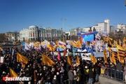 Митинг «Крымнаш» превратился в парад политических партий. ФОТОРЕПОРТАЖ