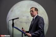 Министр Креков променяет Екатеринбург на Европу