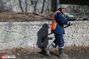 Недобросовестные подрядчики и автомобилисты мешают Екатеринбургу быть чистым