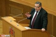 Депутаты заксо отдали Кулаченко «самое ценное». Теперь минфин сможет бесконтрольно распоряжаться областным бюджетом