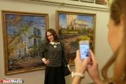 Музкомедия и «Атомстройкомплекс» представили выставку картин о том, как изменился город за 20 лет