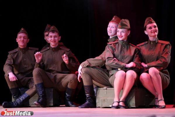 В Екатеринбурге поставили спектакль по письмам школьников в 1945-й год