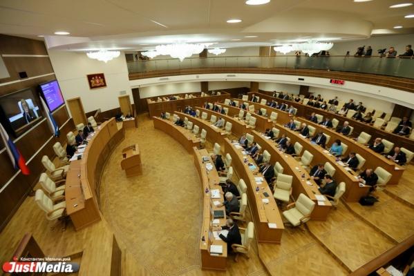 «Торжество коррупционной модели». Жители еще шести муниципалитетов лишились права голоса на мэрских выборах