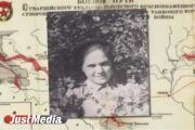 «Я верю в жизнь. Какая она должна быть чудесная после войны!» История уральской военной медсестры, дошедшая через фронтовые письма