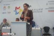 Открытая позиция. Виктория Акбердина: «Свердловская область попала в число деиндустриальных регионов»
