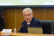 Александр Якоб рассказал, где необходимо внедрять импортозамещение и как Екатеринбург теряет 9 млрд рублей в год