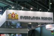 Бизнесу в Свердловской области некомфортно. Регион провалился в рейтинге АСИ