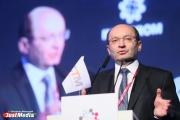 Китай направит 104 миллиарда рублей на детище Мишарина. Экс-губернатор Свердловской области прибыл на ИННОПРОМ, чтобы поговорить о ВСМ