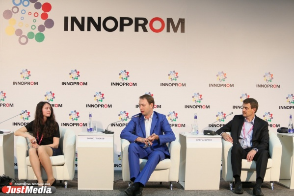 Индустриальный интернет вещей: реальность завтрашнего дня обсудили на «Иннопроме»