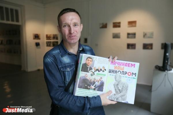 От рубщика мяса до летописца: создатель «народной» хроники Екатеринбурга рассказал о своем увлечении