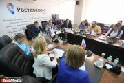 От городов до деревень. «Ростелеком» взялся за устранение цифрового неравенства в Свердловской области