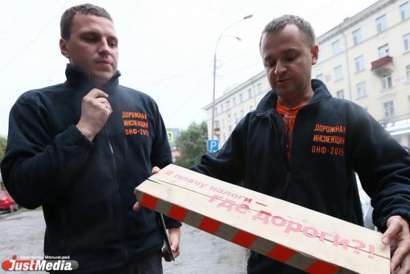 Федеральные ревизоры с «калабашкой» раскритиковали екатеринбургские дороги