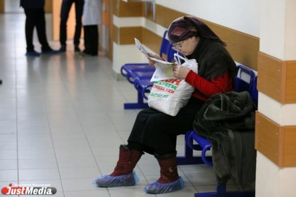 Евгений Артюх – о ситуации в Малом Истоке: «Свердловский минздрав извратил суть оптимизации»