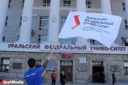 «От выборов в Кыргызстане зависят взаимоотношения с Россией». На круглом столе в УрФУ обсудили перспективы сотрудничества двух стран