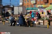 «Грязные тапки и запах тухлятины». Жители Уралмаша жалуются на самовольный рынок у метро «Проспект Космонавтов»