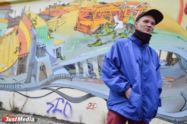 «Первым делом пострадал мой подъезд». Екатеринбургский граффитчик рассказал о проблемах с законом и о том, почему уличные художники меняют стены на холсты