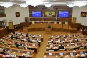«Хотят поставить город на колени». Область превращает бюджет Екатеринбурга в дотационный и забирает шесть ключевых полномочий в градостроительстве