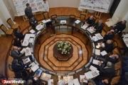 Градсовет одобрил концепцию квартала телебашни с большой подземной парковкой, новым мостом через Исеть и камерной площадью