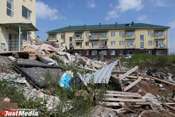 Свердловский ОНФ констатировал провал программы капитального ремонта в области и заподозрил фонд капремонта в коррупции