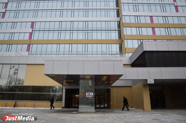 «Мы показали, какими должны быть настоящие апартаменты». В Екатеринбурге открылся МФК «Огни Екатеринбурга»