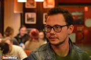 Никита Баранов: «Уральские дизайнеры делают ставку на местное сырье. Качество как в Европе, а цена в два раза ниже»