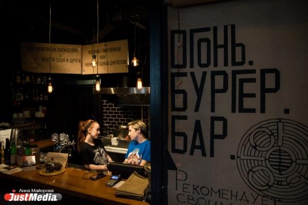 Добавили «Огня». Как первый монопродуктовый бар Екатеринбурга смог открыться, выйти в прибыль и развиться в кризис