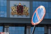 Через пять дней депутатом заксобрания станет помощница Альшевских, «если ИКСО ничего не будет изобретать»