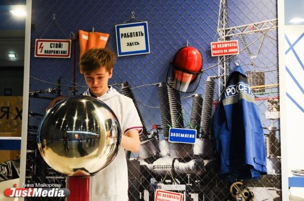 Роботы, сколковские тренажеры, и беспилотники. Все самые современные производственные технологии в Екатеринбурге