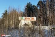 Общественники выявили в Реже коррупционные схемы, ведущие к Куйвашеву и его команде