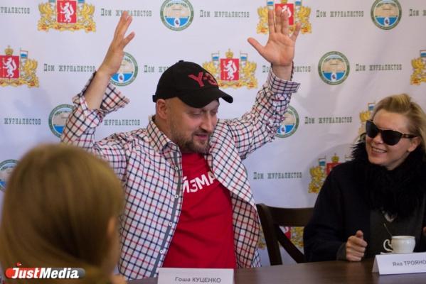 Как Троянова «стрясла голову», а Куценко сочинил саундтрек. Звезды «Страны ОЗ» рассказали о съемках в новогодней комедии Сигарева