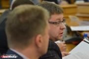 ОТКРЫТАЯ ПОЗИЦИЯ. Дмитрий Сергин: «У нас с Нижним Тагилом больше точек соприкосновения, чем одно рассмотрение бюджета»
