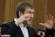 «В конкурсах подрядчиков побеждают фирмы справедливороссов». Областные депутаты завалили Караваева провокационными вопросами
